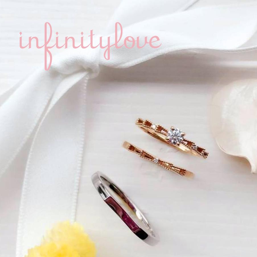 Ribonりぼん緒しょ いとぐち かわいい結婚指輪と かわいい婚約指輪ゴールド細目ミルグレイン