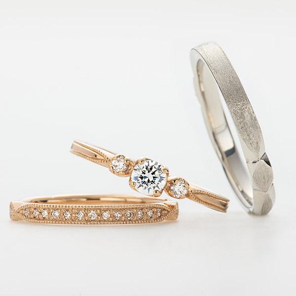 結婚婚約リングセットのインフィニティラブ冥王星BRIDGE銀座