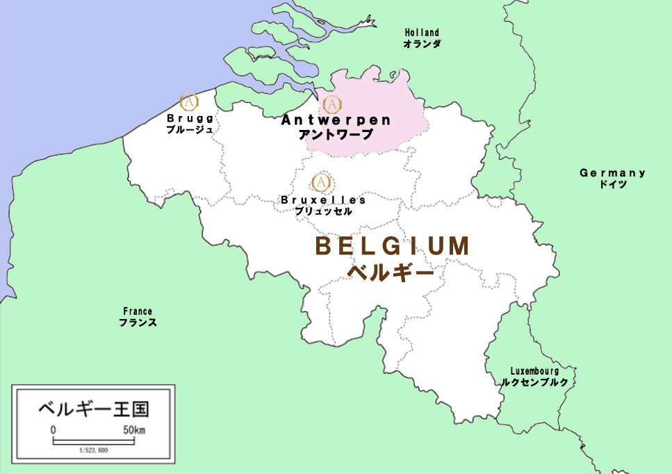 BELGIUMベルギーAntwrepアントワープ港町ダイヤモンド研磨の聖地