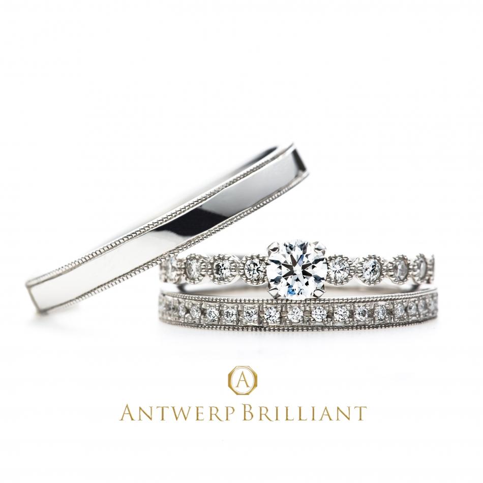 アンティーク 銀座結婚指輪 BRIDGEアントワープブリリアントギャラリー ミルグレイン ストレートシンプル