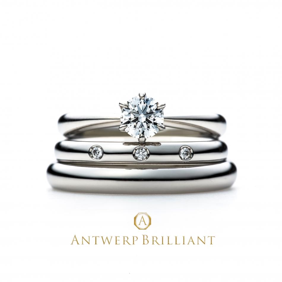 アントワープブリリアント ワンハーティローズ 結婚婚約指輪のセットリング 銀座ブリッジ シンプル王道スタイル重ねつけ