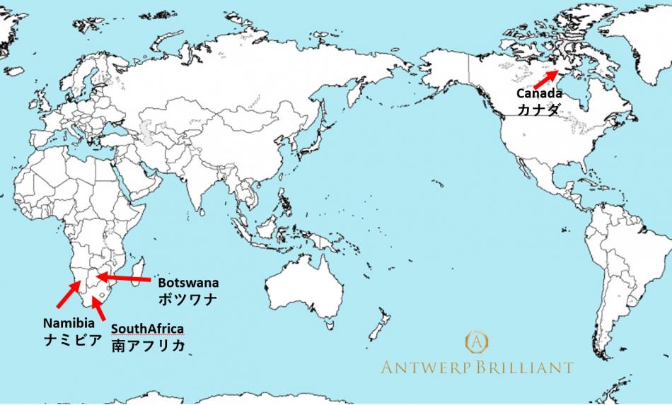 デビアス鉱山 アントワープブリリアント ブリッジ銀座 婚約指輪ダイヤ 人気の産地