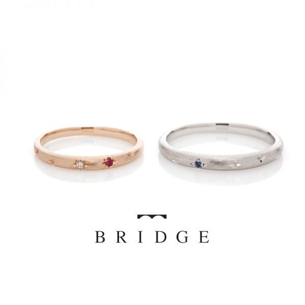 ブリッジ結婚指輪銀座 織姫彦星七夕伝説ルビーサファイヤリング