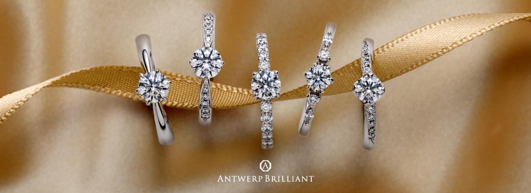 銀座の結婚指輪