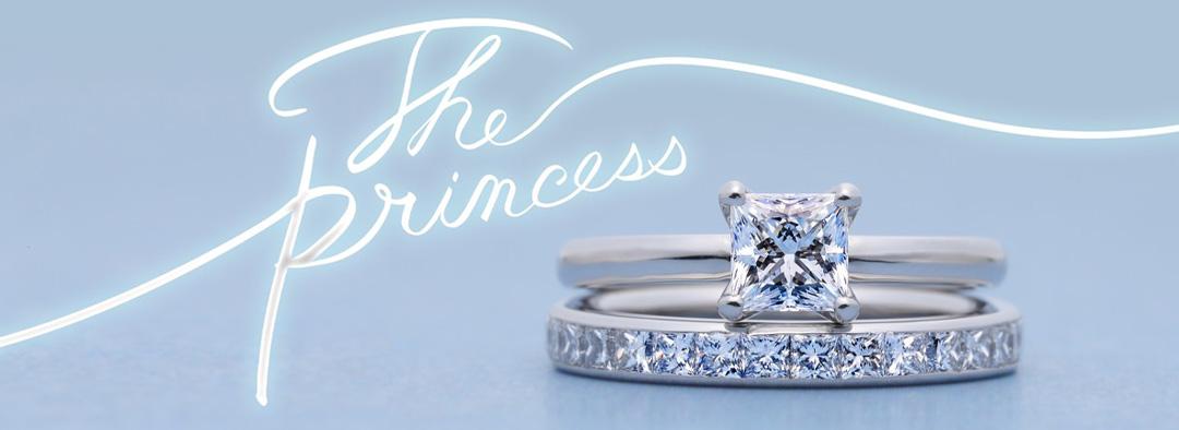銀座でプリンセスカットのダイヤを探す