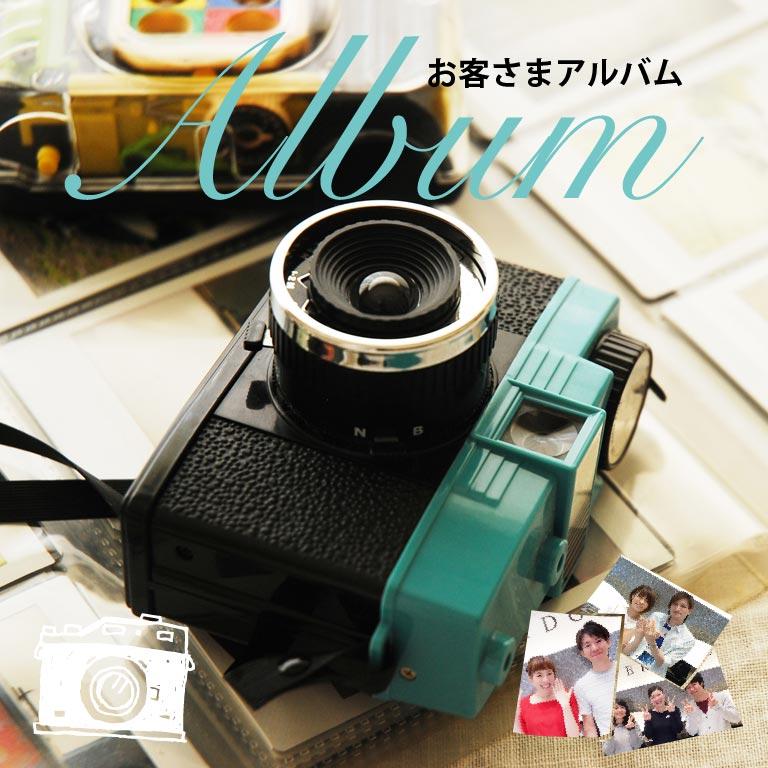 お客さまアルバム 銀座の結婚指輪・婚約指輪BRIDGE GINZA
