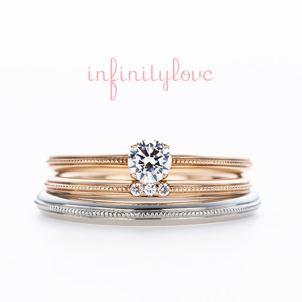 ドロップinfinitylove節のある指コンプレックス インフィニティラブのセットリングブリッジ銀座ダイヤモンドを選んでセミオーダー