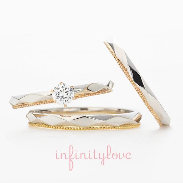 ファセットデザインのお洒落で可愛い婚約指輪、結婚指輪