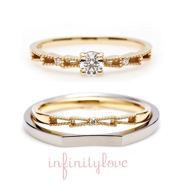 ribbon 普段使いも活躍するリボンがモチーフのゴールドが可愛い婚約指輪、結婚指輪