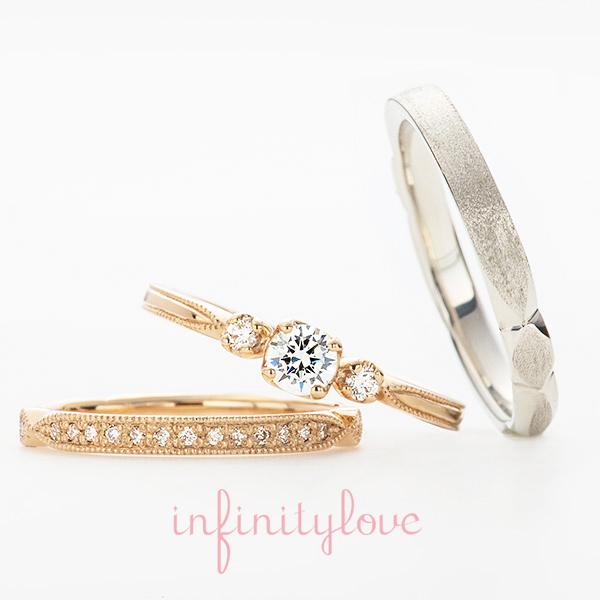 BRIDGE銀座がおすすめするゴールドのアンティーク調で可愛い婚約指輪 結婚指輪