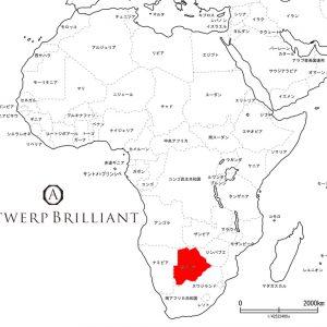アフリカの奇跡はボツワナのダイヤモンドビジネス