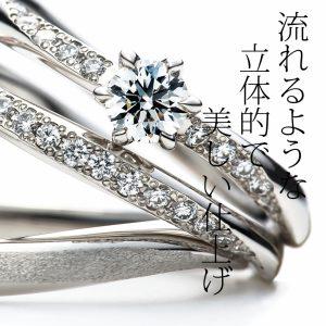 BRIDGE銀座Antwerpブリリアントギャラリー日本の職人による究極の仕上げギャラクシー結婚婚約指輪のセット ダイヤモンド