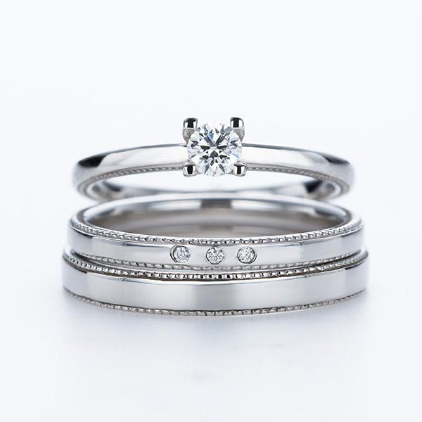 インフィニティラブHOPE定番ミルグレイン婚約指輪結婚指輪セット