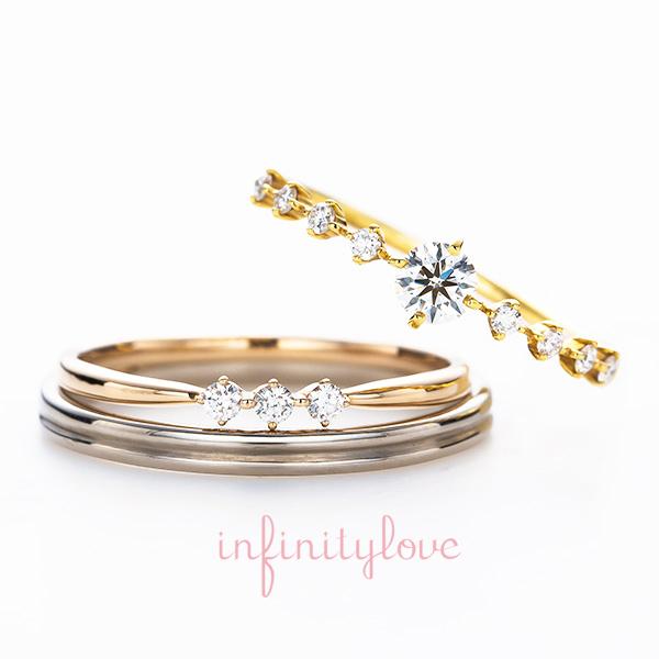 太陽がモチーフのダイヤモンドが印象的なゴールドで可愛い婚約指輪、結婚指輪ならBRIDGE銀座