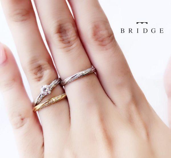 ブリッジ銀座の人気デザイン永遠の絆結婚指輪とよろこびの絆婚約指輪のリングセット重ねつけがきれい