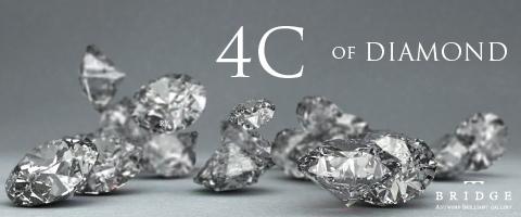 ブリッジ銀座の高品質ボツワナ産ダイヤモンドはベルギー研磨で世界最高の輝き