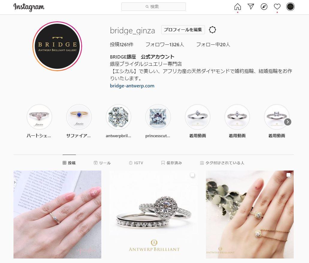 人気の婚約指輪や結婚指輪の画像が満載のインスタグラム