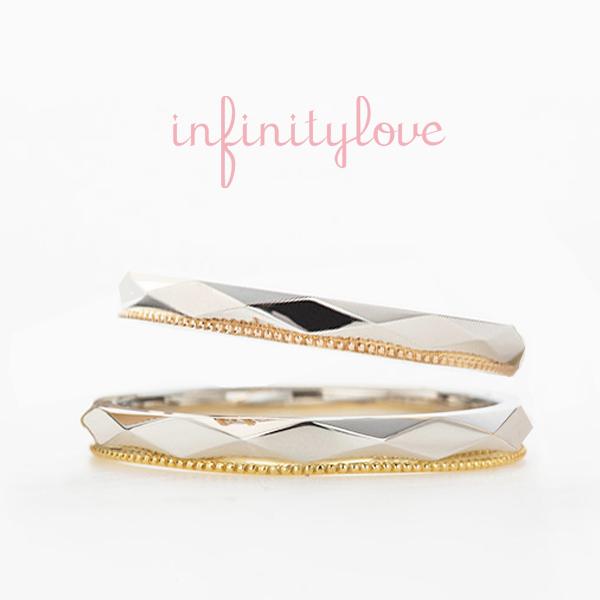 ミルグレインが入った可愛い結婚指輪