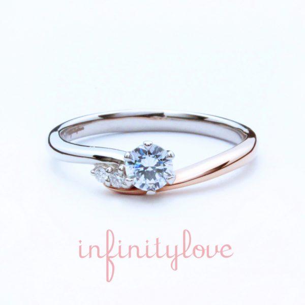 銀座結婚指輪ゴールドとプラチナのコンビでカジュアルなデザインが人気のシンプルエンゲージリングブリッジのインフィニティラブマジカル