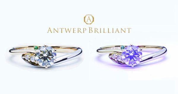 青い蛍光性のダイヤモンドもご希望でご用意いたしますブリッジ銀座アントワープブリリアントギャラリー