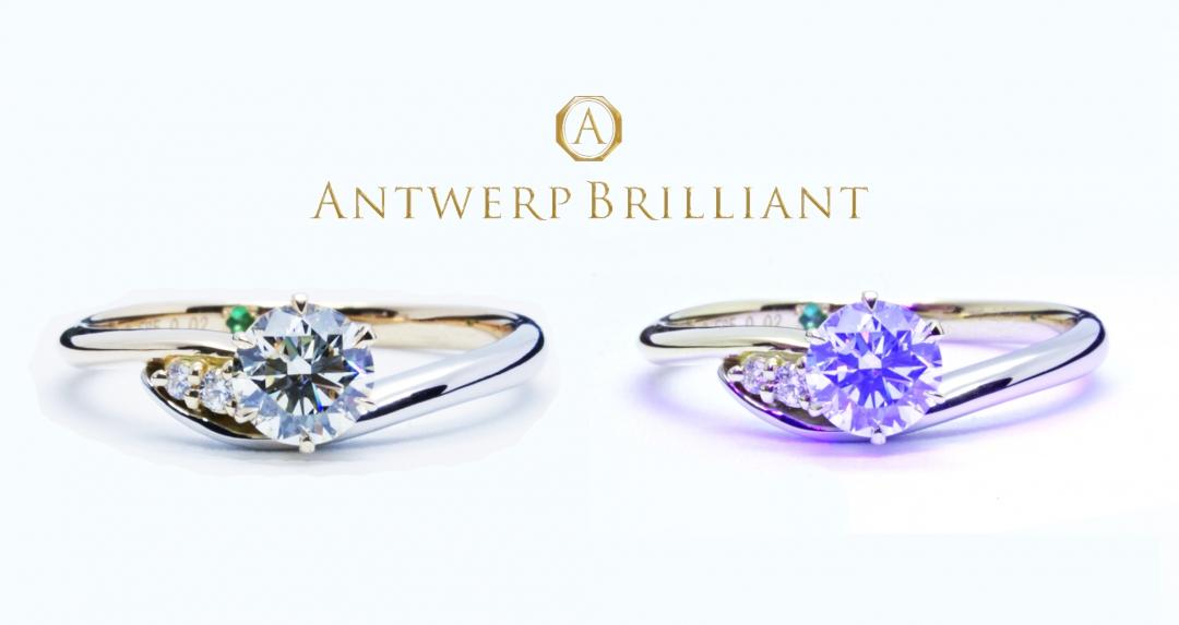 ダイヤモンドのオイリーや強蛍光性は美しさに影響する?