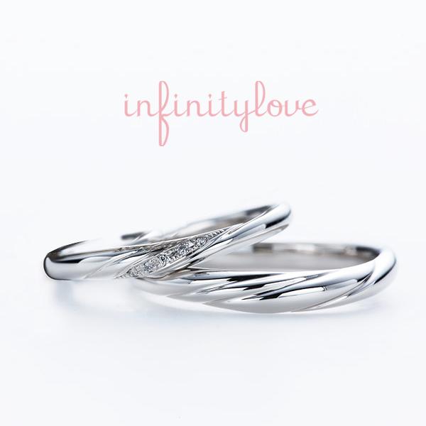指長効果もあるUラインの結婚指輪マリッジリングはインフィニティラブの人気デザインでさりげないメレダイヤモンドが人気
