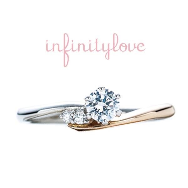 アシンメトリーなデザインエンゲージリング婚約指輪は金とプラチナの2色使いで個性的な印象にダイヤモンドを自由に選べるセミオーダーでお得に
