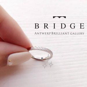 インサイドセット宝石をお守りにした結婚指輪