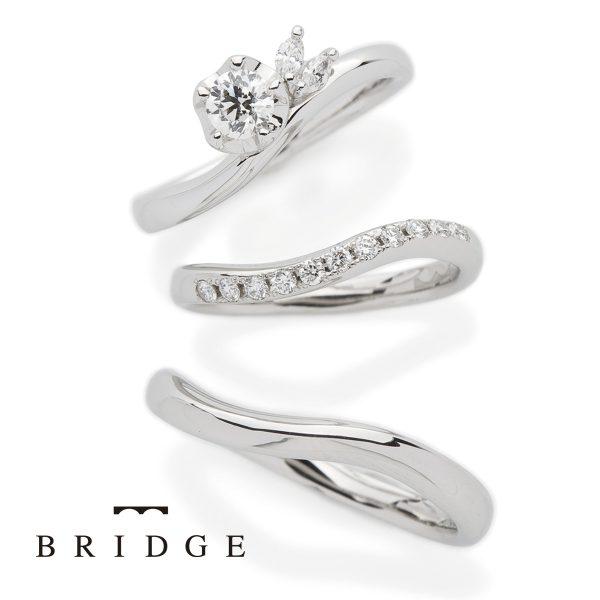 ウェーブラインが美しい婚約指輪と結婚指輪ならブリッジ銀座