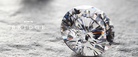 ダイヤモンド研磨の巨匠ベルト氏の審美眼で選び抜かれた上質原石がお任せグレードとなる