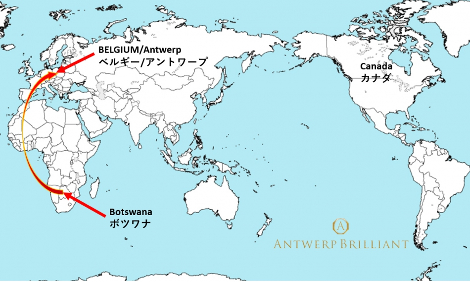 アントワープブリリアント ボツワナからベルギーへ空輸 ダイヤモンド原石 フィリッペンスベルト ブリッジ銀座