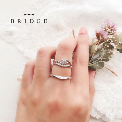人気の重ねつけBRIDGEライオンの橋マリッジと薔薇のアーチエンゲージ プロポーザルブリッジプラン