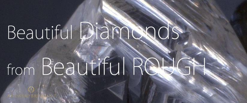 銀座結婚指輪婚約用ダイヤモンド原石は選び抜かれたボツワナ産ソーヤブル原石