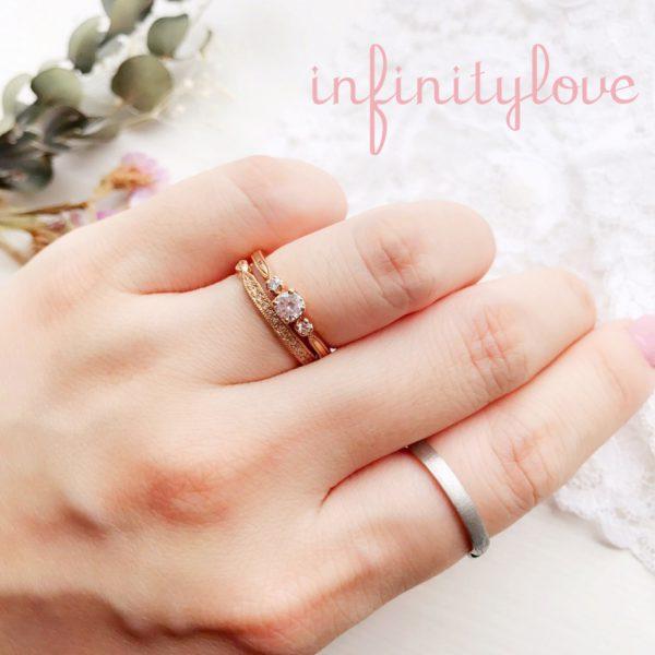 指コンプレックス 節のある指 ウラナスならインフィニティラブのセットリングブリッジ銀座infinityloveダイヤモンドを選んでセミオーダー