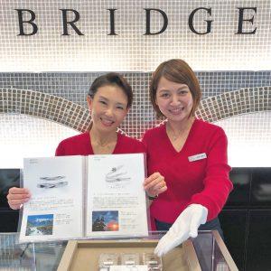 ブリッジ銀座結婚指輪と婚約指輪のセレクトショップ東京