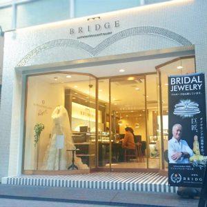 ブリッジ銀座は結婚指輪婚約指輪の専門店はしわたしをコンセプトにベルギー大使館推奨の特別なダイヤモンドを取扱い
