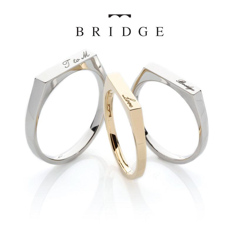 銀座で人気の結婚指輪、輪婚約指輪専門のセレクトショップ ブリッジ銀座アントワープブリリアントギャラリーが取り扱うブランドBRIDGEの人気のリング Oath Stamp しるしです。やさしいつけ心地と特徴的なフォルムがオシャレで人気です。