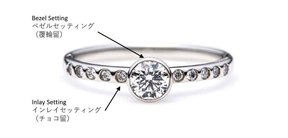 ベセル覆輪のエンゲージリングはBRIDGE銀座ブリッジでは普段使いの婚約指輪も美しく人気
