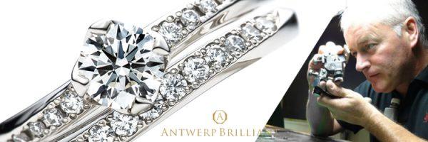 ダイヤモンドの圧倒的な輝きを引き出す次世代のダイヤモンドカッターズブランド