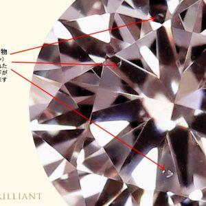 ダイヤモンドインダイヤモンドは受け継がれて伝説となる記念の宝石