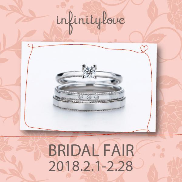 銀座の結婚指輪マリッジリング