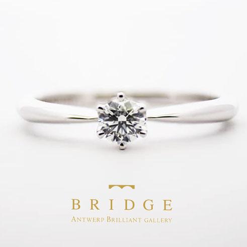 ブリッジ銀座のプロポーズリングはプラチナ900の可愛いシンプルデザイン小粒のダイヤモンドが左薬指でキラキラ輝きます