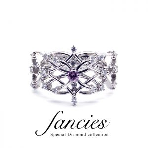 Fireworks Pink Diamond Ring