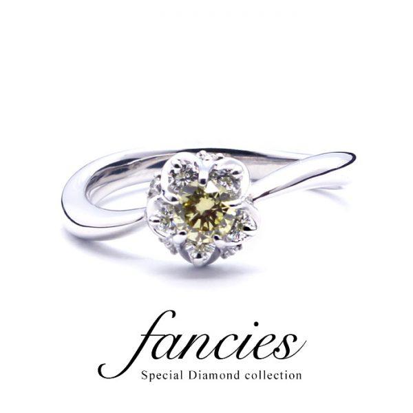 希少石イエローダイヤモンドが人気ですブリッジ銀座アントワープブリリアントギャラリー