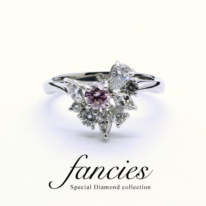 Pink Princess Diamond Ring