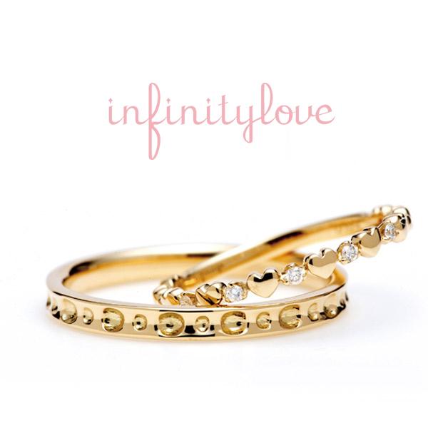 ハートがモチーフでゴールドが可愛い結婚指輪です。