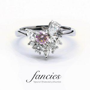 Pink Princess Diamond Ring