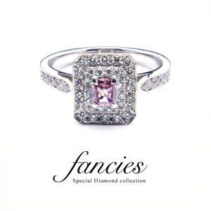 Step Cut Pink Diamond Ring