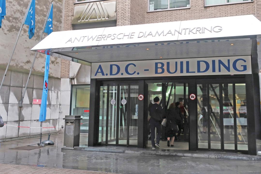 アントワープのダイヤモンド取引所