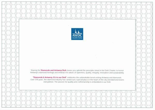AWDCと大使館推奨ブランドアントワープブリリアントは東京銀座のブリッジで取り扱い